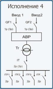 Схемные исполнения трансформаторов