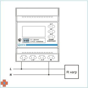 Схема подключения V-03. Однофазная сеть