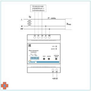 Типовая схема подключения РКИ-500 (24)