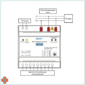 Типовая схема подключения РКИ-2-300