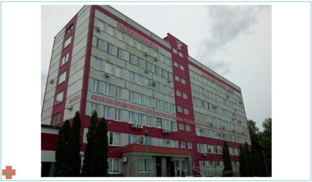 Поставка световой консоли МК-НД-800-С2-АЛ «ОЗОН» в мед. центр АО «ППО ЭВТ им. В.А. Ревунова» г. Пенза