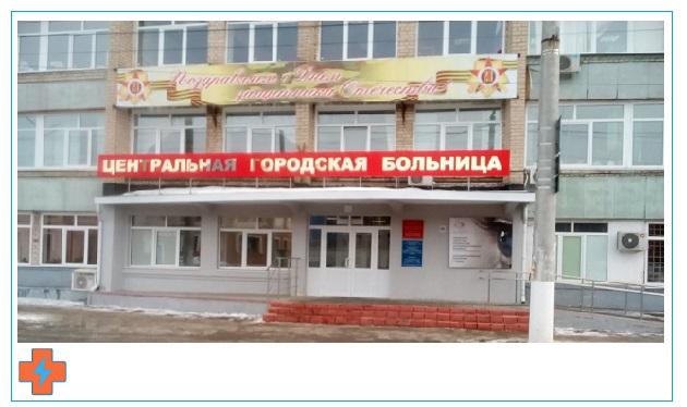 Поставка медицинских настенных консолей ОЗОН МК-НО-800-АЛ в ЦГБ г. Сызрань