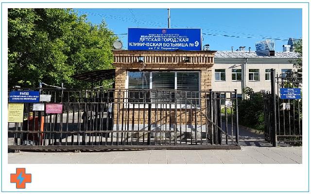 Поставка медицинских трансформаторов ТРО в детскую клиническую больницу №9 г.Москва