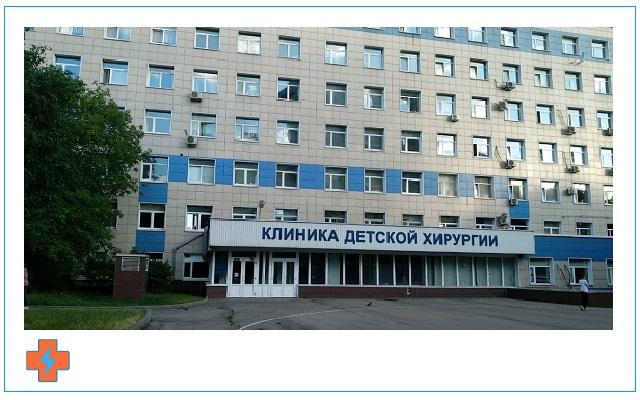 Поставка медицинского оборудования в детскую клиническую больницу №9 г.Москва